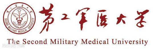中国人民解放军第二军医大学校徽