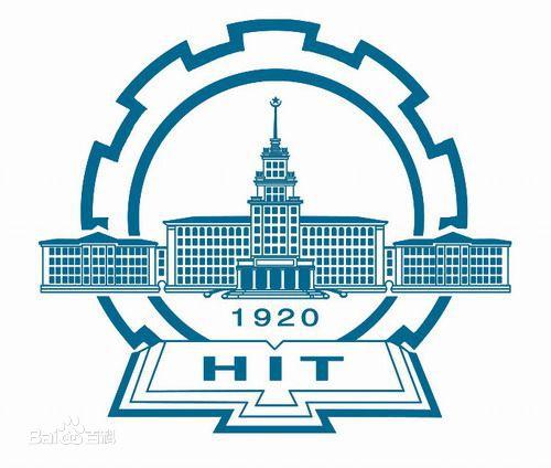 哈尔滨工业大学校徽图片
